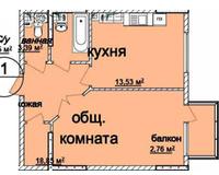1 комнатная квартира 48.85 кв. м