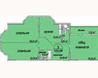 3 комнатная квартира 129.64 кв. м